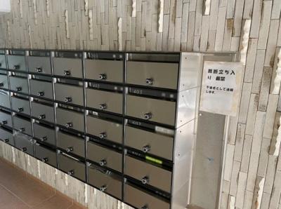 京成小岩グリーンプラザのメールボックスです。