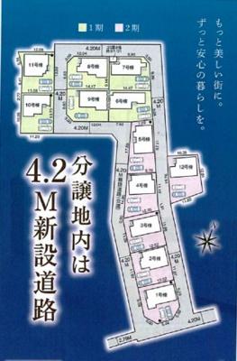 1号棟:南東・南西角地、駐車並列2台可