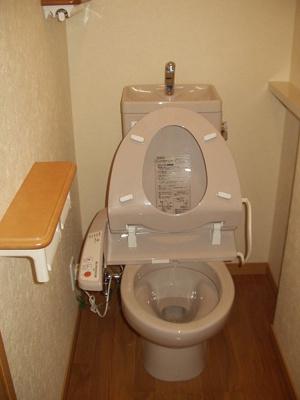 【トイレ】ルーブル新宿西落合六番館