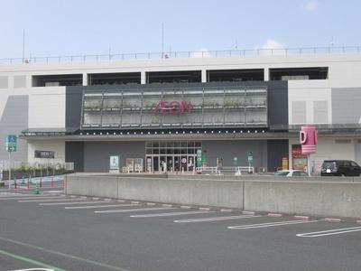 イオン八幡東ショッピングセンタまで1920m