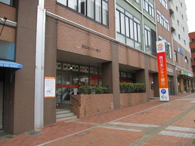 西日本シティ銀行まで350m