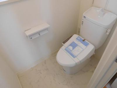 【トイレ】サンライズ・ヴィラ