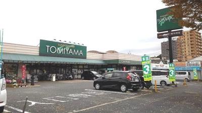 スーパーとみやま桜橋店まで550m