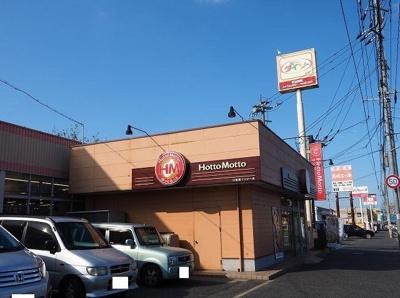 ほっともっと小倉南インター店まで750m