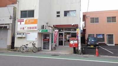 小倉北方郵便局まで750m
