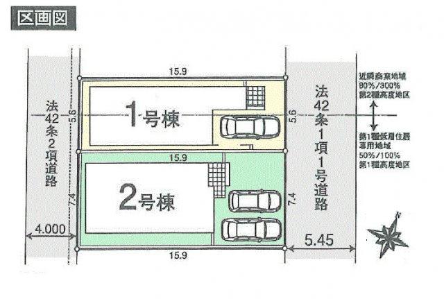 【区画図】東大和市南街5丁目 新築戸建全2棟
