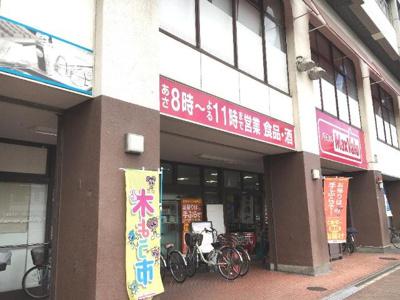 マックスバリュ三萩野店まで418m