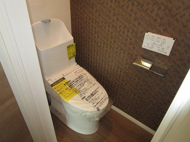 【トイレ】南区大橋2丁目戸建