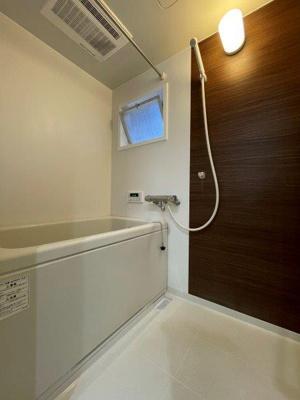 【浴室】アイボリーハイツB棟