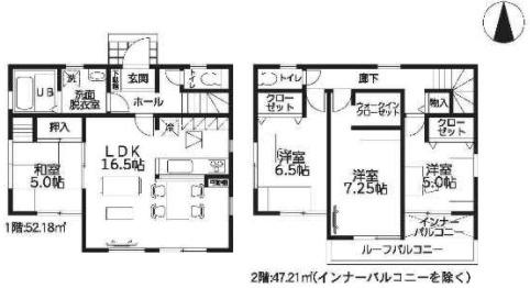 大和高田市西坊城20‐2期 新築(全4棟)1号棟