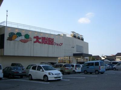 大阪屋ショップ新庄店まで988m