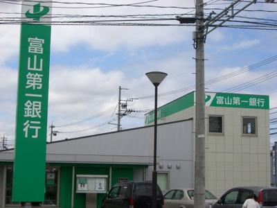 富山第一銀行問屋町支店まで890m