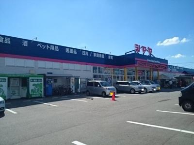 ジョイフルシマヤ豊田店まで500m