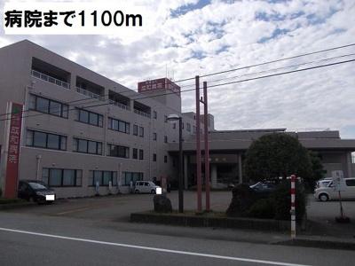 成和病院まで1100m