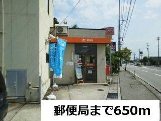 上飯野郵便局まで650m
