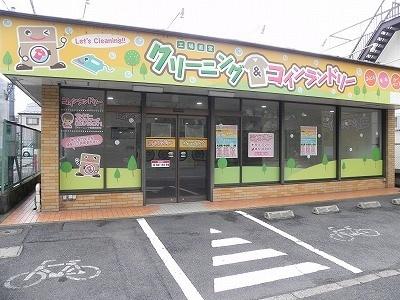 【その他】サンクレスト