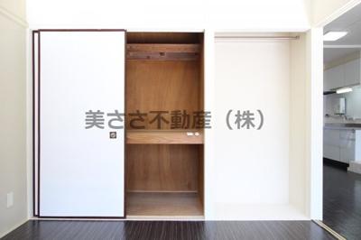 【洋室】ニューハウジング黒須