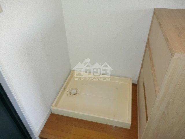 室内洗濯機置場・スミレパークサイドI