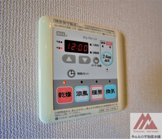 【冷暖房・空調設備】久留米ザ・ミッドタワー