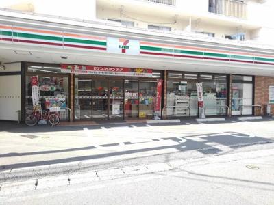 セブンイレブン井尻2丁目店まで260m