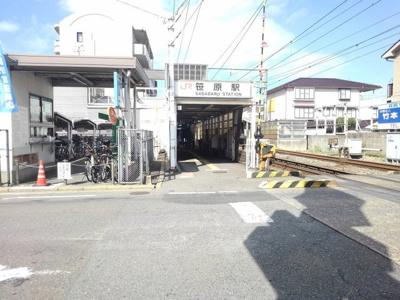 JR鹿児島本線 笹原駅まで400m
