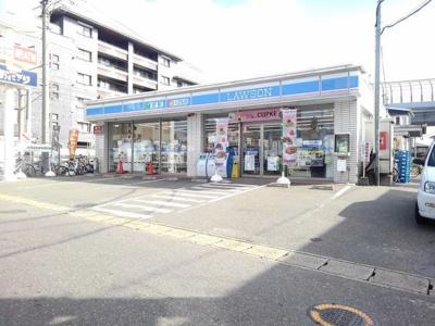 ローソン笹原駅前店まで450m