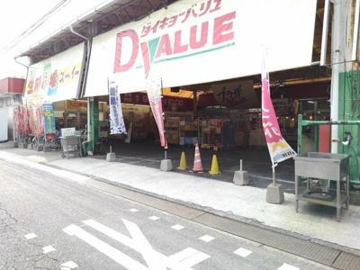 ダイキョーバリュー弥永店まで850m