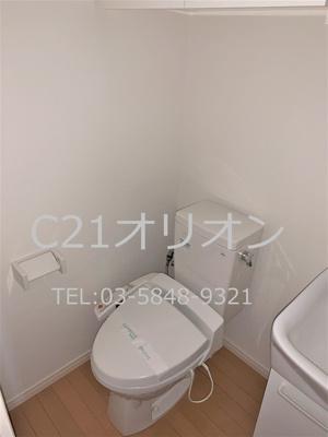 【トイレ】REASIS NERIMA(レアシスネリマ)