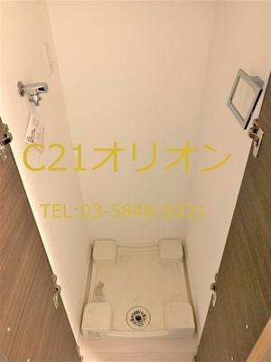 【バルコニー】E-st練馬(エストネリマ)