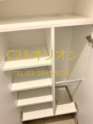 【内装】E-st練馬(エストネリマ)