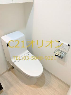 【トイレ】E-st練馬(エストネリマ)