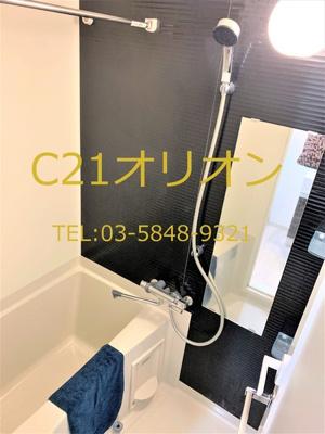【浴室】E-st練馬(エストネリマ)