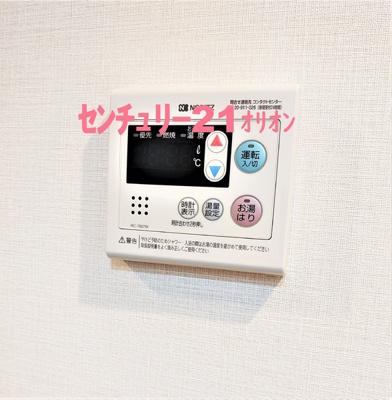 【設備】KNOTS桜台Sta.(ノッツサクラダイステーション)
