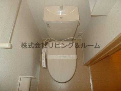 【トイレ】サリュー・Ⅳ棟