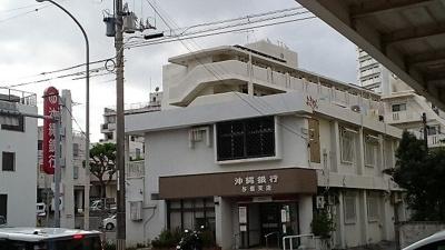 沖縄銀行与儀支店まで1000m