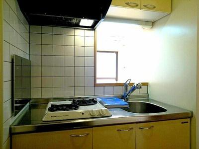 【キッチン】シトラセイトマンション