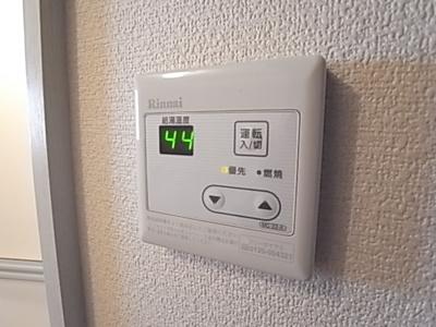 【その他】レインボーハイツ