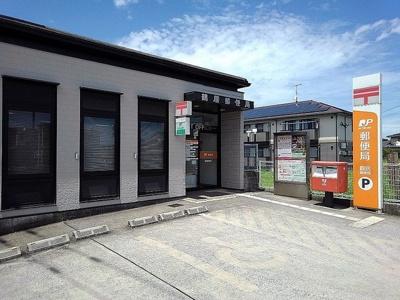 鶴居郵便局まで300m