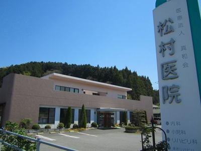 松村医院まで450m