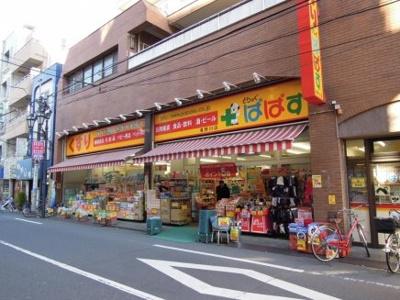 【その他】プレール・ドゥーク板橋