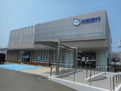 紀陽銀行紀三井寺支店様まで1700m
