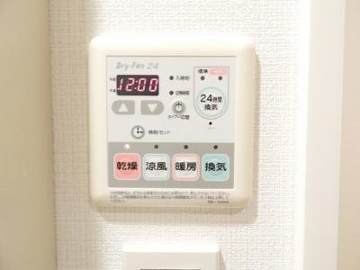 【設備】プロシード心斎橋東ヴァンターレ