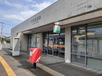 十王郵便局まで130m