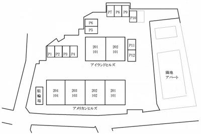 【区画図】アメリカンヒルズ