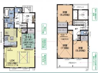 平塚市山下 新築戸建 全12棟1号棟