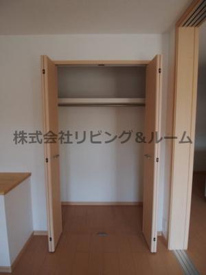【収納】アミーチ・Ⅳ