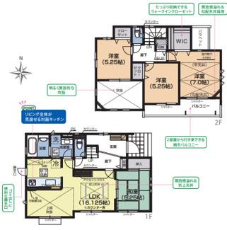 平塚市山下 新築戸建 全12棟4号棟