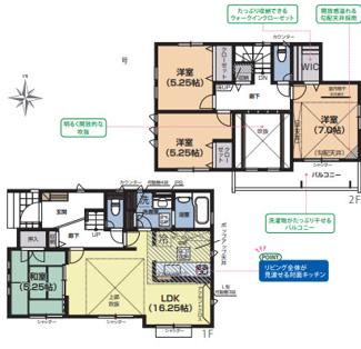 平塚市山下 新築戸建 全12棟9号棟