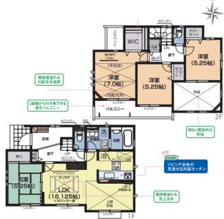 平塚市山下 新築戸建 全12棟10号棟