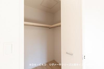 【収納】サン・ガーデンB